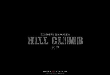 RAC Racer Yasith Gamage at Eliyakanda Hill Climb 2019